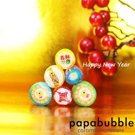 Papabubble-西班牙手工糖(中國金雞年A款、罐裝、180g)