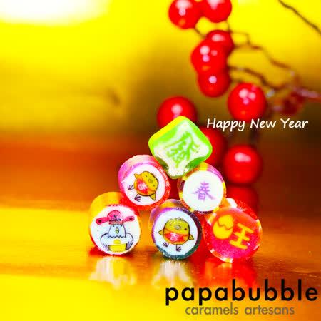 Papabubble-西班牙手工糖(中國金雞年C款、罐裝、180g)