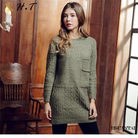 玄太-寬鬆特色織紋造型口袋長版毛衣洋裝(綠)