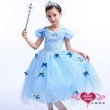 【天使霓裳】公主 蝴蝶仙子 兒童萬聖節角色扮演短袖洋裝(淺藍)