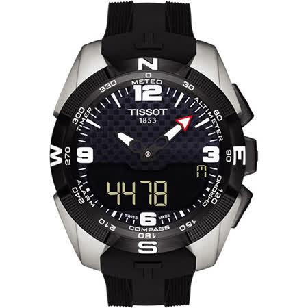 TISSOT 天梭 T-TOUCH 鈦金屬NBA特別版太陽能觸控腕錶/45mm/T0914204720701