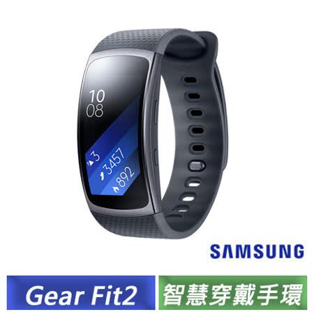Samsung 三星 Gear Fit2 SM-R360 智慧手環 (藍/桃紅/灰)-【送Jack Wolfskin背包+手錶充電座+irodori 硬殼收納盒】