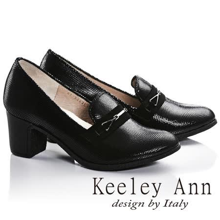 Keeley Ann極簡復古-金屬條帶飾釦OL全真皮粗跟中跟鞋(黑色685303110)