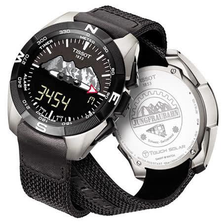 TISSOT 天梭 T-TOUCH EXPERT 登峰造極太陽能觸控皮帶腕錶/45mm/T0914204605110