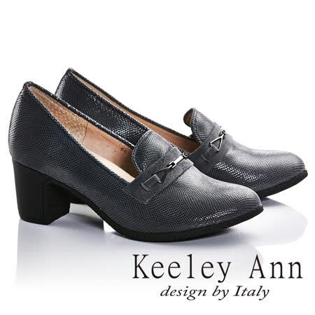 Keeley Ann極簡復古-金屬條帶飾釦OL全真皮粗跟中跟鞋(灰色685303180)