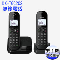 Panasonic 國際牌 KX-TGC282TW / KX-TGC282 DECT中文顯示數位無線電話★
