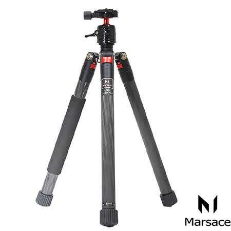 Marsace C15i攜帶型碳纖反折三腳架套組-龍紋碳纖版