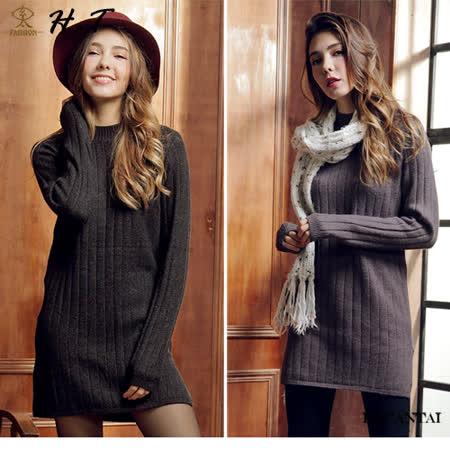 玄太-柔感細緻織紋側開叉針織長版上衣(黑)