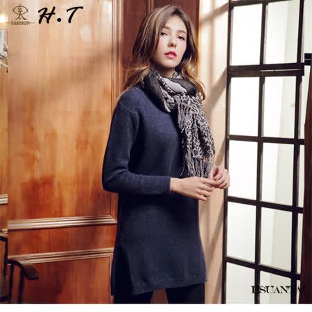 玄太-純色柔感側開叉修身長版毛衣(藍)