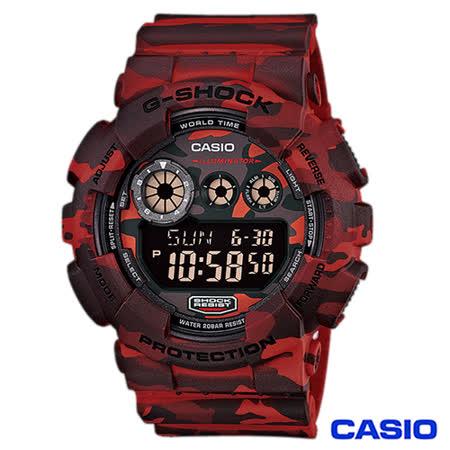 CASIO卡西歐 G-SHOCK街頭潮流迷彩數字腕錶-紅 GD-120CM-4D