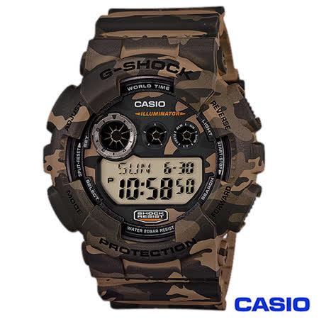 CASIO卡西歐 G-SHOCK街頭潮流迷彩數字腕錶-褐 GD-120CM-5D