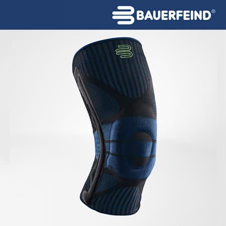 Bauerfeind 德國 頂級專業護具 Knee Support 機能款 膝寧護膝- 黑色