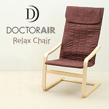 日本 Doctor Air紓壓椅(棕)