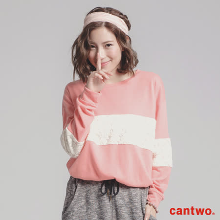 cantwo磨毛蕾絲拼接長袖T(共三色)