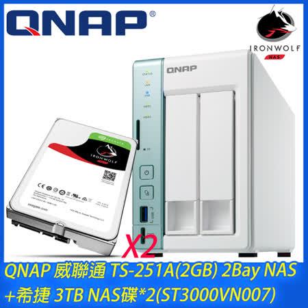 QNAP 威聯通 TS-251A(2GB) 2Bay NAS+希捷 3TB NAS碟*2(ST3000VN007)