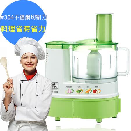 【鍋寶】多功能蔬果食物料理機/果汁機/研磨機(HA-3088-D)切、刨、磨、攪