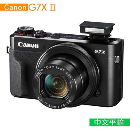 Canon PowerShot G7X II / G7X MarkII 類單眼*(中文平輸)-送相機清潔組+高透光保護貼