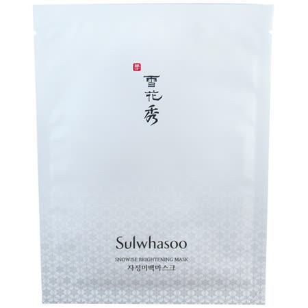 Sulwhasoo雪花秀 滋晶雪瀅煥白面膜(20g/片)