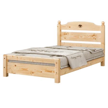 優力格家具-3.5尺松木單人床/床架/床台/附四分床板