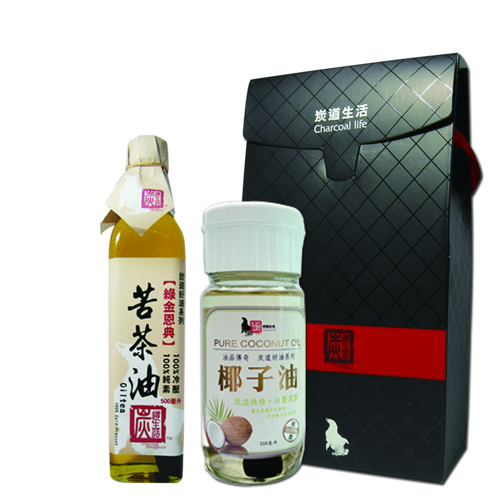 《炭道健康》冷壓椰子油+苦茶油禮盒組(550ml+500ml)