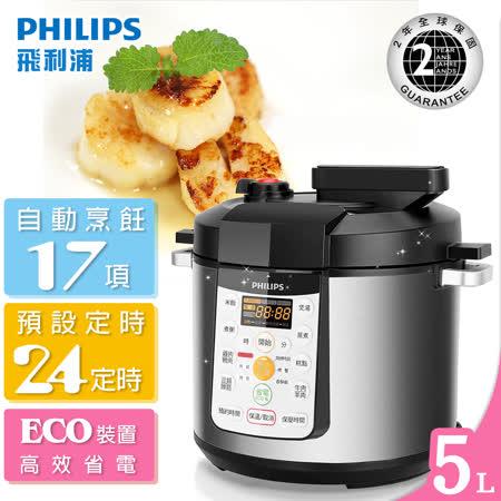 【飛利浦 PHILIPS】Viva Collection 數位式電子壓力萬用鍋 (HD2172)