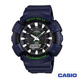 【CASIO 卡西歐】 太陽能雙顯運動腕錶 AD-S800WH-2A