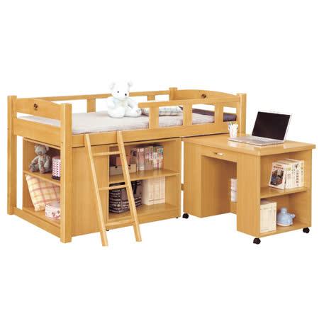 優力格家具-貝莎3.8尺檜木色多功能組合床組全組/附四分床板