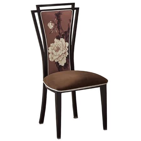 AT HOME-如意餐椅