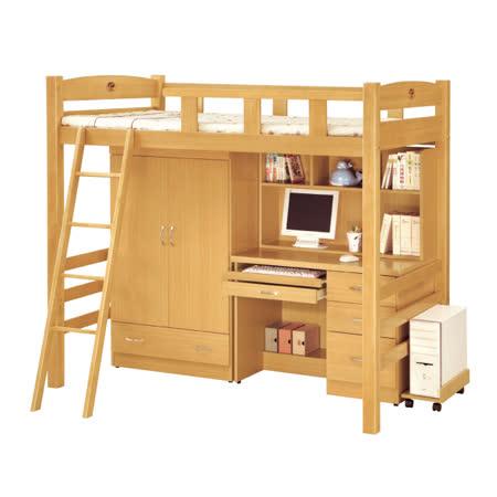 優力格家具-貝莎3.8尺檜木色多功能挑高組合床組全組/附四分床板