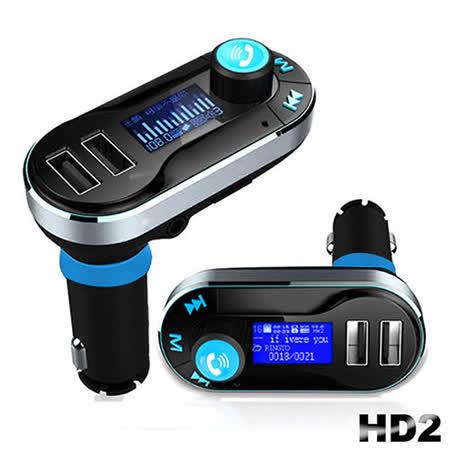 【團購】Gmate車用藍牙免持通話MP3播放器HD2(公司貨)1入