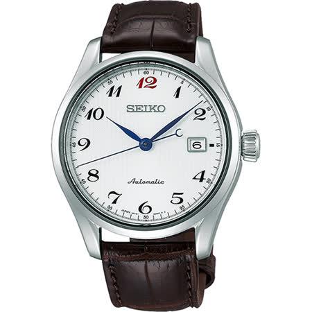SEIKO 精工 Presage 6R15領導者機械腕錶-銀/40mm 6R15-03N0P(SPB039J1)