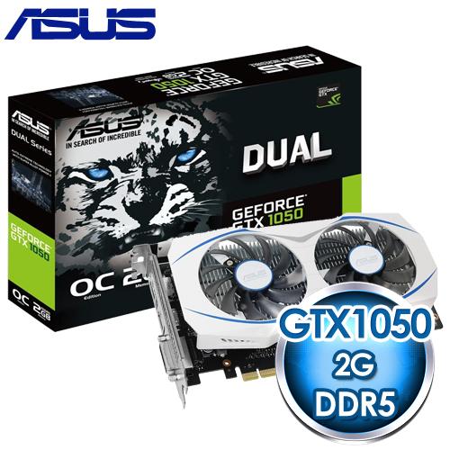 ASUS 華碩 DUAL-GTX1050-O2G PCIE 顯示卡《原廠註冊四年保固》