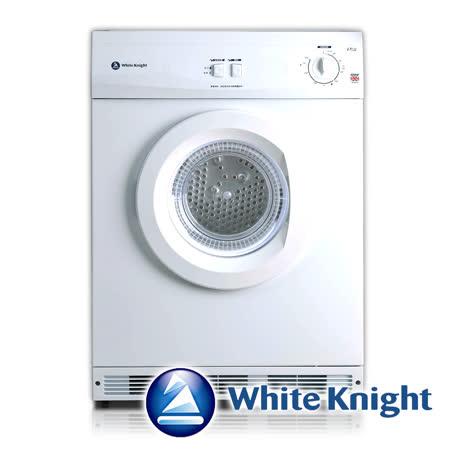 【品牌特賣會↘今年最後一檔】White Knight 6kg滾筒乾衣機 白 英國原裝 (福利品)