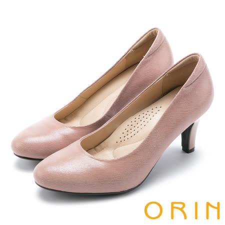 ORIN 簡約時尚名媛 柔軟羊皮百搭素面高跟鞋-粉紅