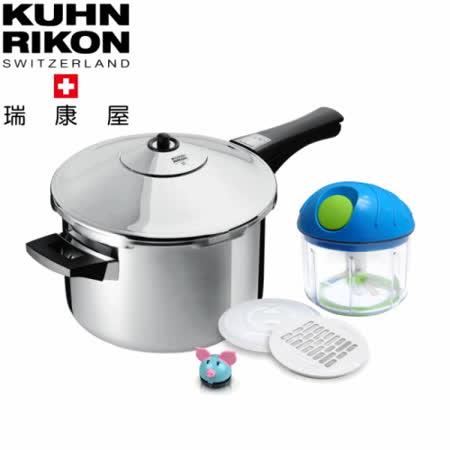 《Kuhn Rikon》瑞士3.5 L壓力鍋新春特惠組