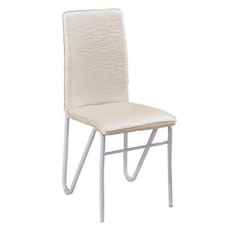 AT HOME-韋特白紋皮餐椅