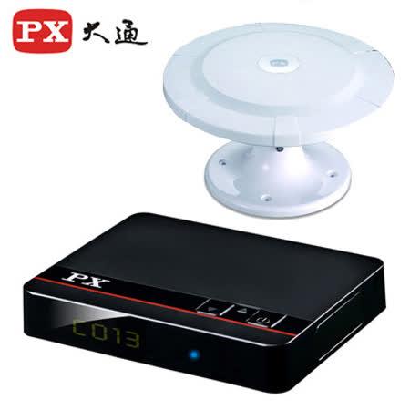 【大通】高畫質數位電視接收機+高畫質萬向天線 HD-8000+HDA-6000