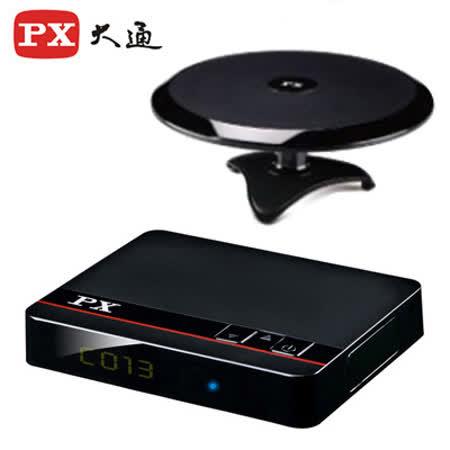 【大通】高畫質數位電視接收機+高畫質室內天線 HD-8000+HDA-6200