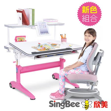 【SingBee欣美】酷炫L桌+上層書架+132雙背椅 (草原綠/淺芋粉/丹寧藍)
