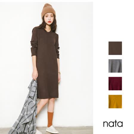 【nata】簡約百搭針織洋裝