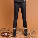 岱妮蠶絲 - 貴族保暖修飾褲