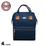 【MAKU STORE】新款兩用手提書包簡約個性時尚旅行後背包-藍色
