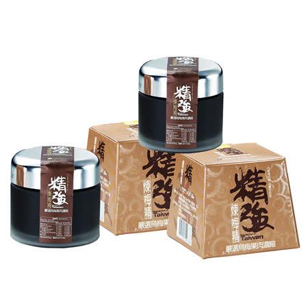 信義鄉農會:精強煉梅精 二罐 (70g/罐)