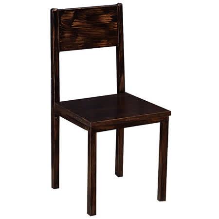 AT HOME-索爾仿舊餐椅