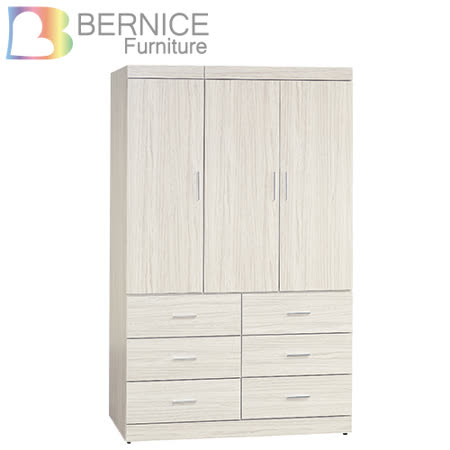 Bernice-凱特4.1尺三門六抽衣櫃