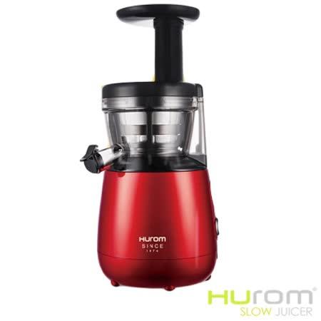 【HUROM】韓國原裝慢磨蔬果汁機/經典紅HB-858R(紀念款)