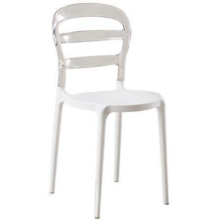 AT HOME-艾莉西亞透背餐椅(兩色可選)