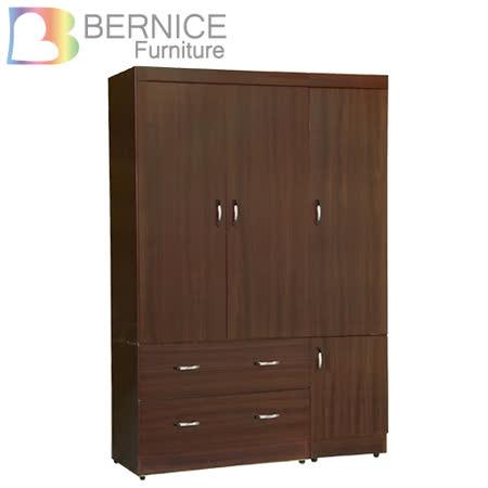 Bernice-傑德4尺四門二抽衣櫃