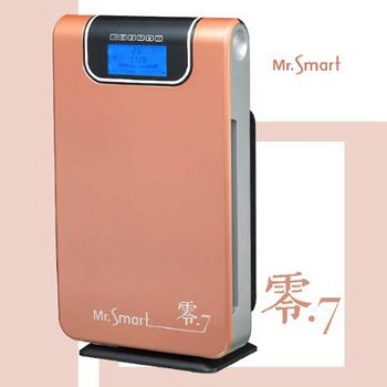 Mr.Smart 零.7空氣清淨機 愛馬仕橘
