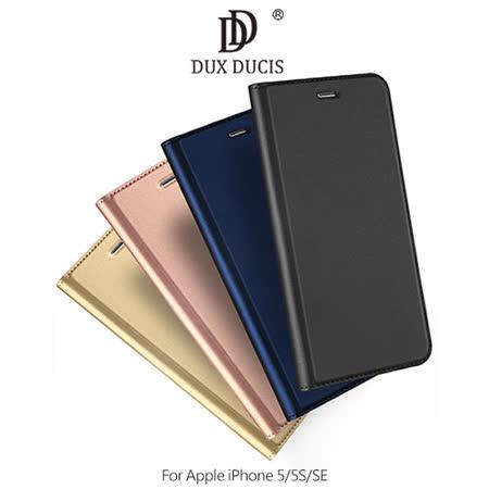 DUX DUCIS Apple iPhone SE/5/5S SKIN Pro 皮套